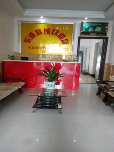 Dongyuan Inn