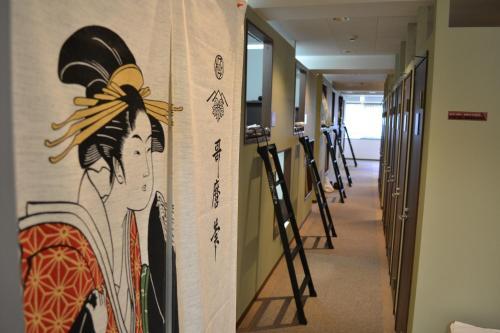 1 Night 1980 Hostel Tokyo