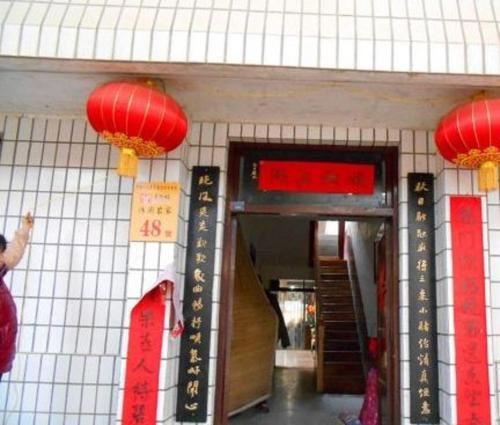 Отель No.48 Farmstay Yuanjiacun 0 звёзд Китай