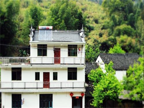 Wu Yuan Smile Family Guest House