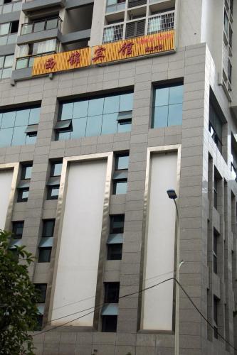 Отель Bazhong xijing Inn 0 звёзд Китай