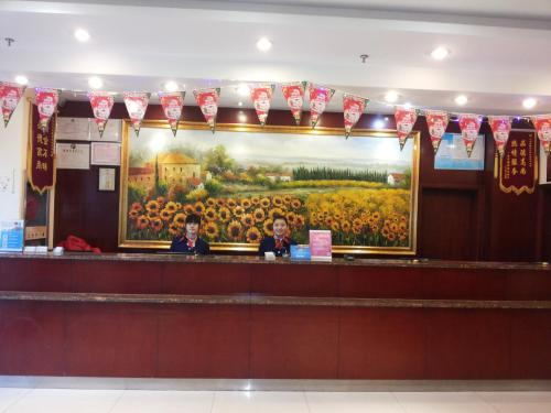 Hanting Express Shaoxing Station Centre