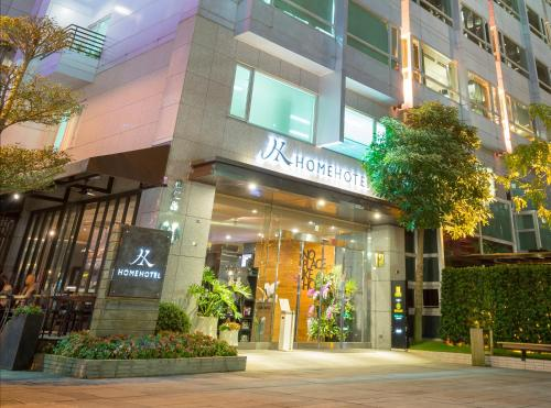 Отель Home Hotel 5 звёзд Тайвань (Китай)