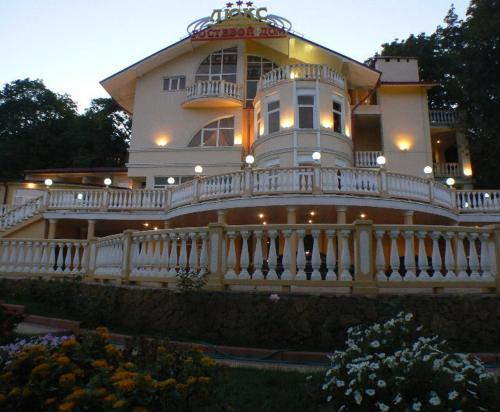 Guest House Lux front view