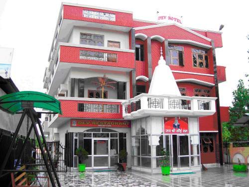 Picture of Dev Hotel Haridwar