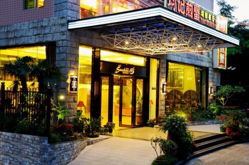 Отель Xiamen Shanghao Hotel 4 звезды Китай