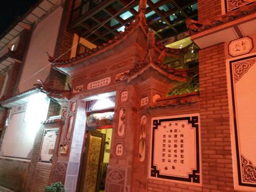 Отель Li Zhongxia Hostel 2 звезды Китай