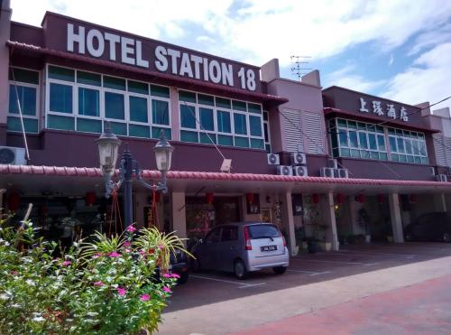 Picture of Hotel Station 18