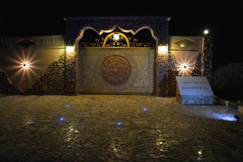 Sights Holiday Home, Şaḩam