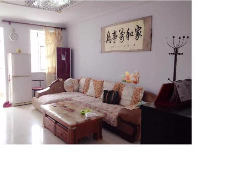 Gong Family Apartment