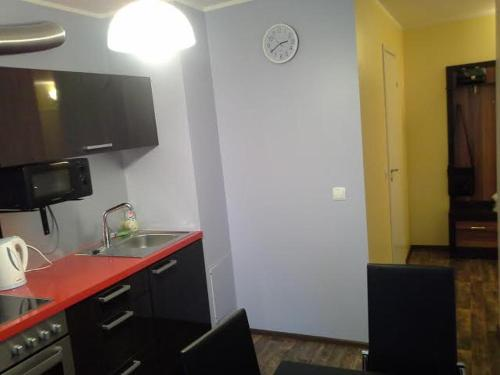 City Center Apartment Raua
