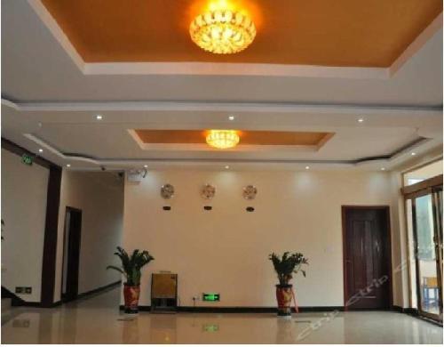 Dengtaijia Holiday Hotel
