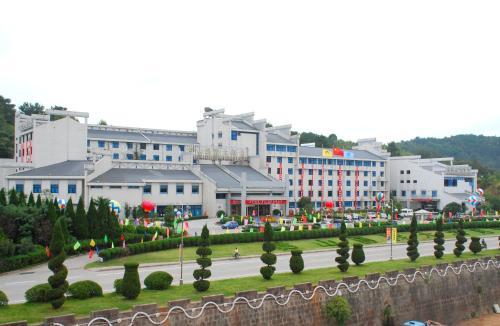 Отель Huangshan International Hotel 5 звёзд Китай