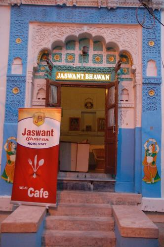 Picture of Jaswant Bhawan Home Stay