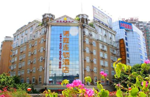 Loft Inn Shanguan Pedestrian Street Jinkang Bridge Branch
