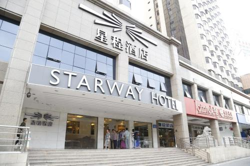 Starway Hotel Huanshi East Road - 0