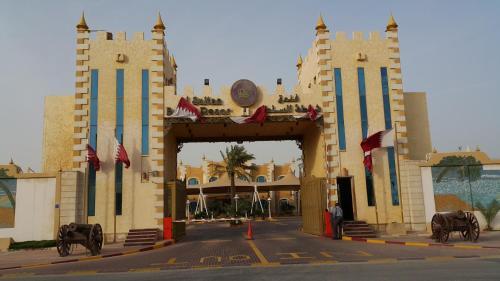 Al Sultan Beach Resort