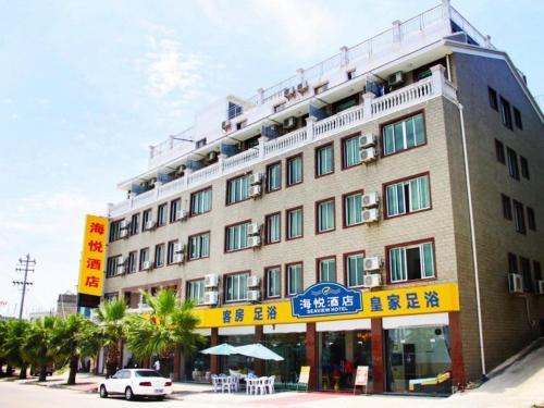 Отель Haiyue Hotel Dongshan 3 звезды Китай