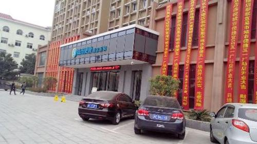 Отель City Comfort Inn Yichang Wuyi Square Branch 2 звезды Китай