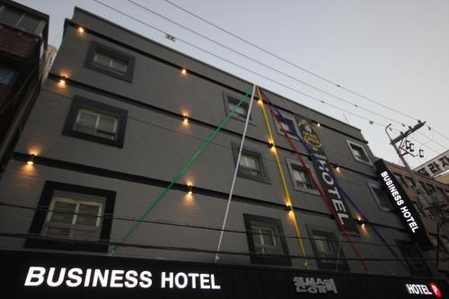 Отель Business Hotel Busan Station 1 звезда Корея, Республика