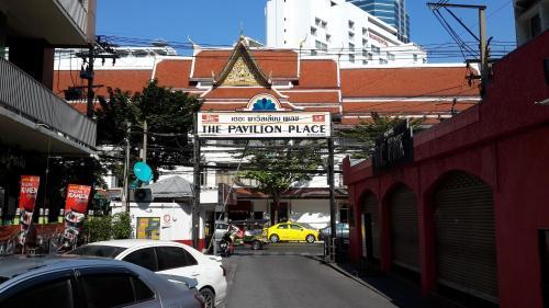 Отель The Pavilion Place 3 звезды Таиланд