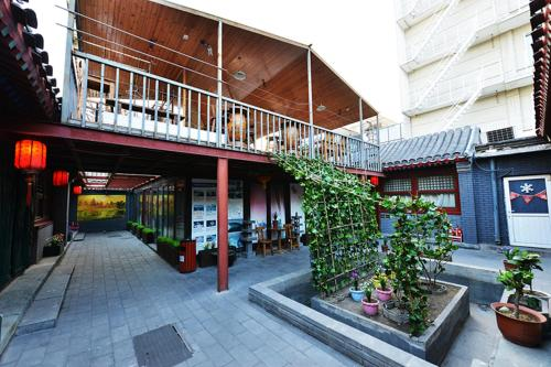 Picture of Happy Dragon Courtyard Hostel Dongsishitiao