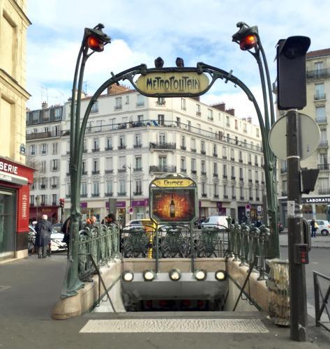 H Tel Crim E H Tel 188 Rue De Crim E 75019 Paris
