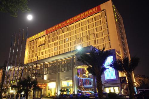 Foshan Nanhai Xinhu Hotel, 佛山