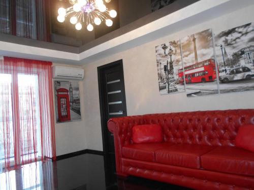 Отель Apartment Pr. Lenina 133 0 звёзд Украина