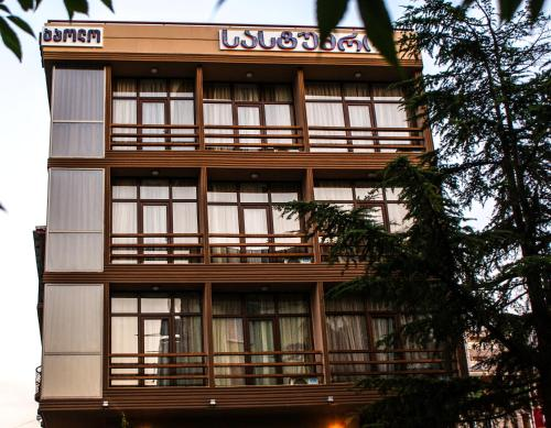 Отель Hotel Apolo 3 звезды Грузия