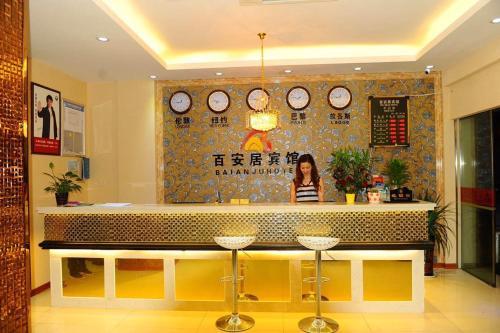 Отель Baianju Hotel 0 звёзд Китай