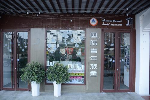 Picture of Fuzimiao International Youth Hostel