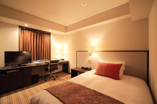 Terrace Inn Katsuta
