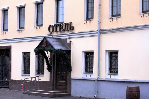 A sukharevsky design hotel albergo mosca for Design hotel mosca