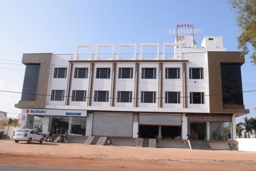 Hotel P S Residency