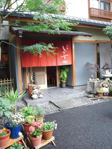 Ryokan Shimizu