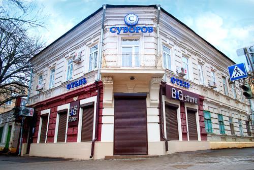 Stay at Suvorov Hotel