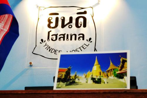 Хостел Yindee Hostel Bangkok, Бангкок
