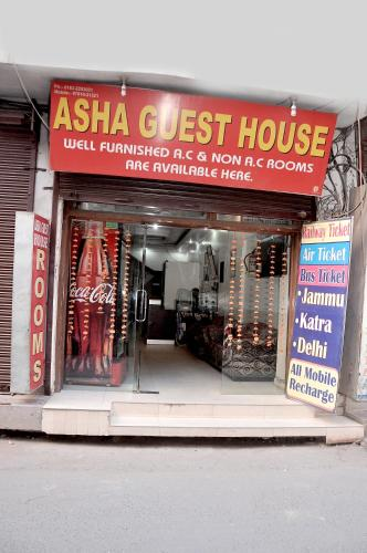 Hotel ASHA GUEST hOUSE
