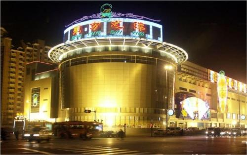 10 best tianjin hotels hd photos reviews of hotels in tianjin china rh agoda com