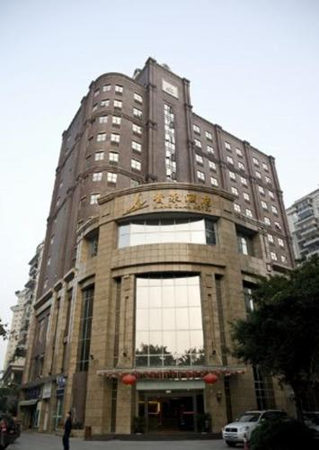 Отель Zhuhai Xiangquan Hotel 0 звёзд Китай