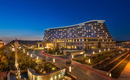 Picture of Hilton Urumqi