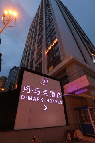 D•mark Hotel
