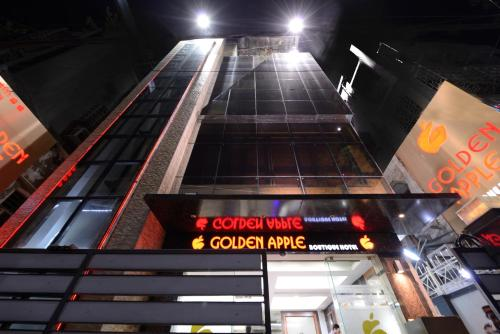 Picture of Golden Apple Boutique Hotel