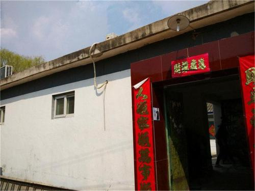 Отель Beijing Sima Tai Shuangcheng Inn 0 звёзд Китай