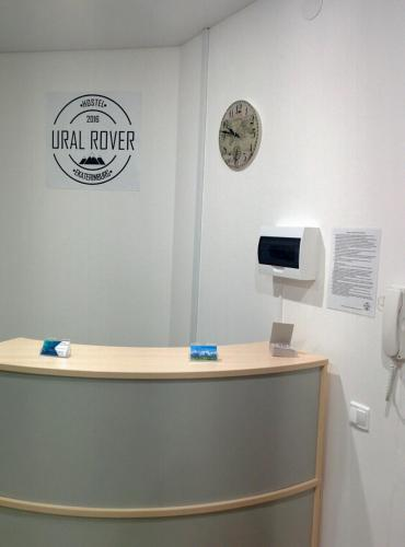 Picture of Hostel Ural Rover