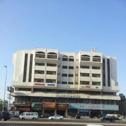 Dar AL Thagher Furnished Apartments