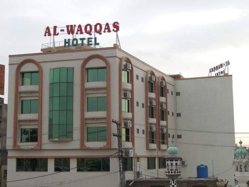 Al Waqqas Hotel