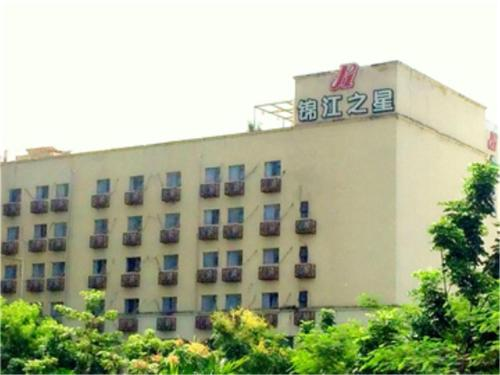 HotelJinjiang Inn Shenzhen Luohu Wanxiang City