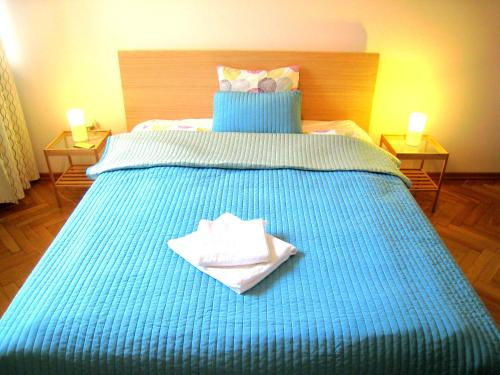 Отель Wilson Apartment 0 звёзд Польша